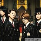Abingdon Boys School Lyrics