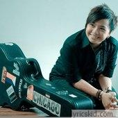 Aiza Seguerra Lyrics
