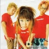 Hysteric Blue Lyrics