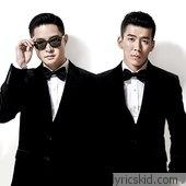 Jinusean Lyrics