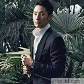 Vanness Wu Lyrics